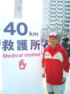 東京マラソン救護トレーナーとして・・