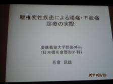 P9230410