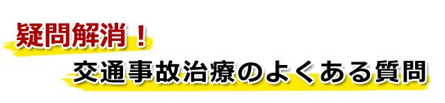 Atom_kotsujiko_04