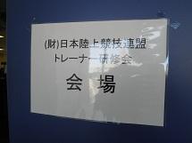 P1080690