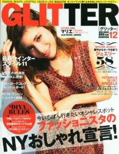 GLITTER12月号に掲載されました♪