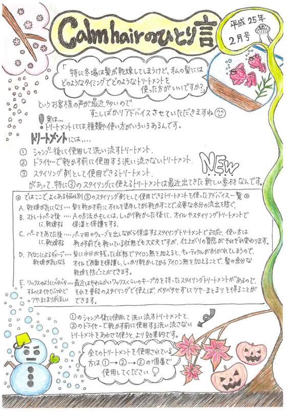 Hitori10