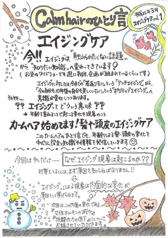 Hitori11