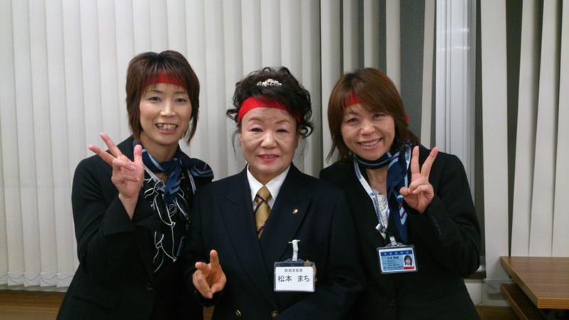 古本先生・東京の旅