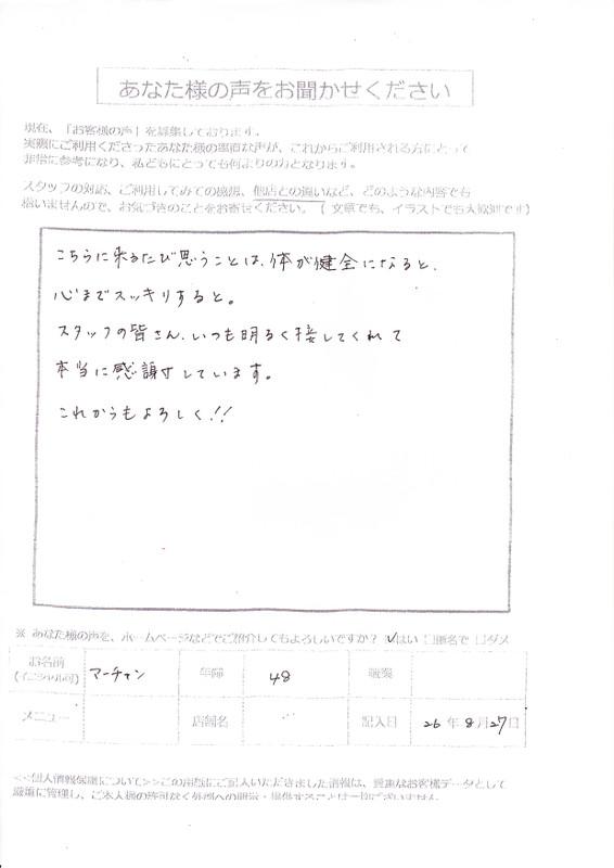 Img_0007_2