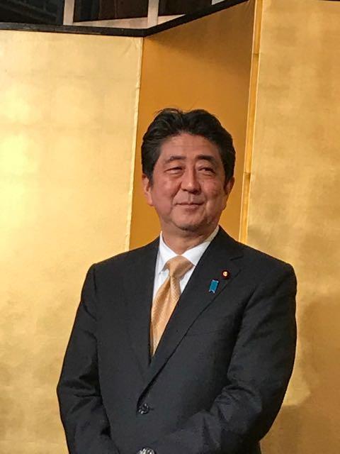 総理大臣 夢