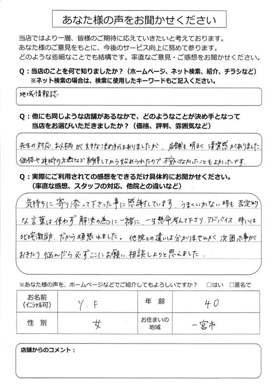 Img_20170524_0000_3