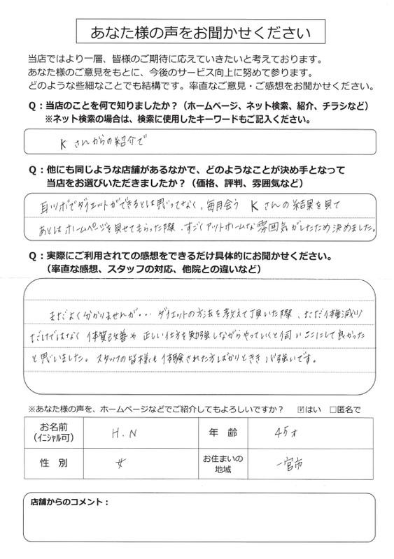 Img_20170606_0002