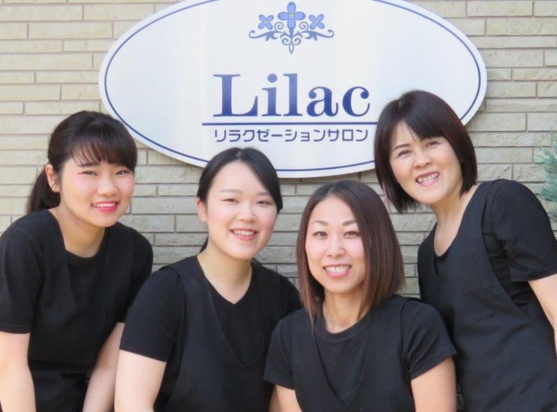 エステ Lilac -ライラック-